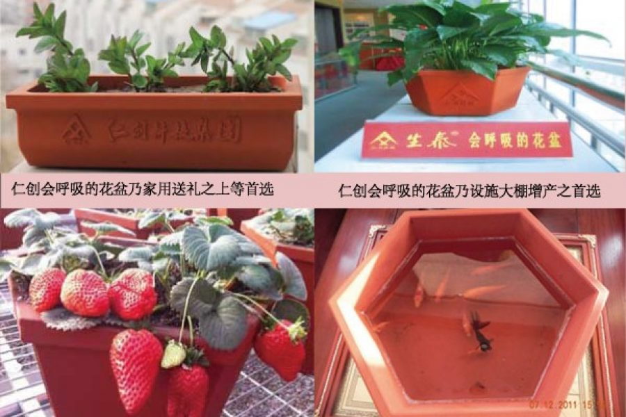 Breathable Flower Pots
